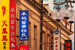 Photo of the China town in melbourne